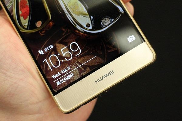 Simu za Huawei P10