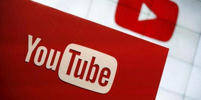 Mambo Uliyokuwa Hujui Kuhusu Mtandao wa YouTube