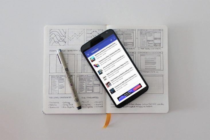 Jinsi ya Kutengeneza App ya Android kwa Kutumia Smartphone