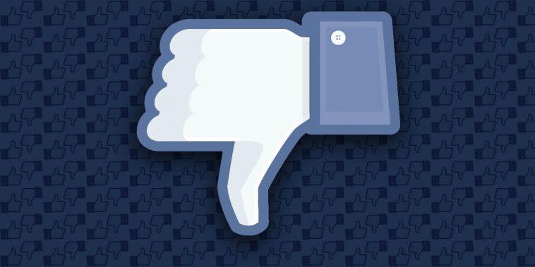sehemu ya facebook Downvote