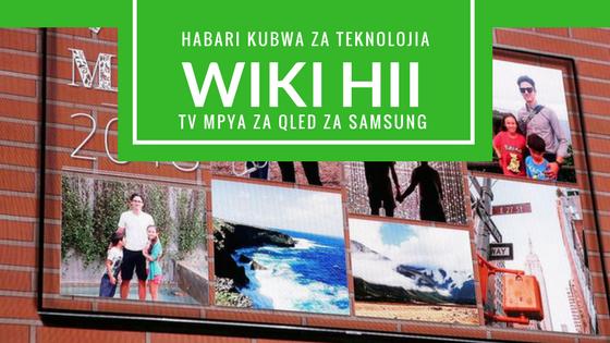 Hizi Hapa Habari Zote za Teknolojia kwa Wiki Hii 11/3/2018