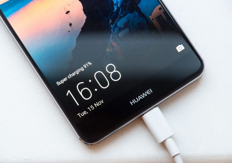 Ripoti simu ya Huawei ya GB 512