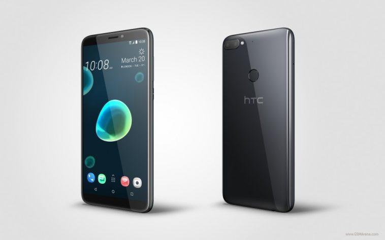 Sifa za HTC 12