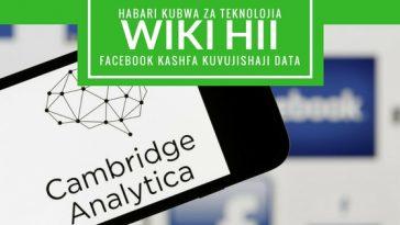 Habari za Teknolojia Wiki Hii