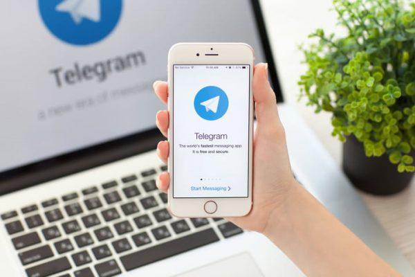 App ya Telegram iOS