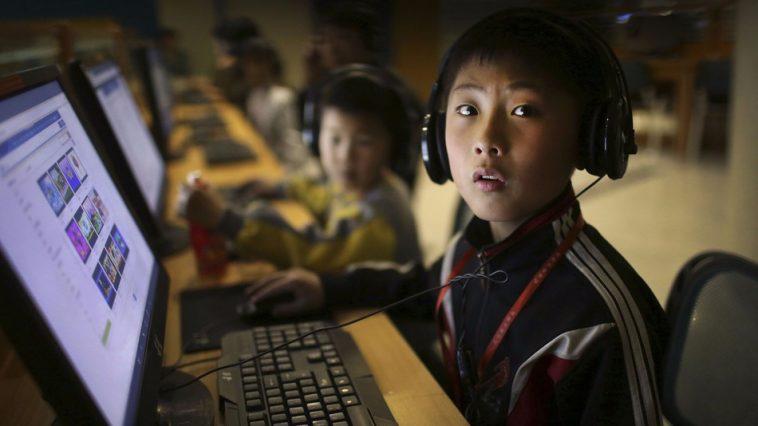 Korea Kusini Nchi Kasi ya Internet