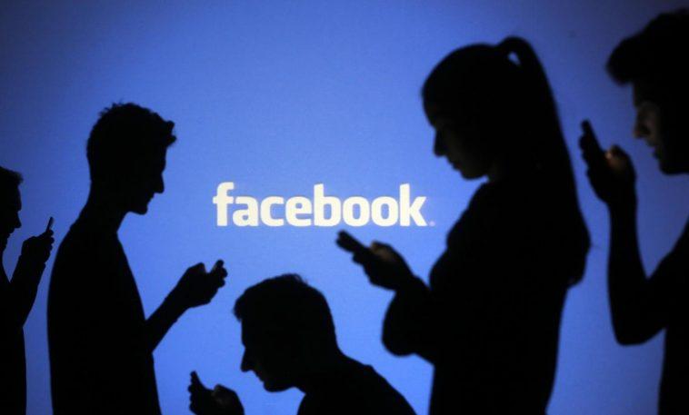 Mtandao wa Facebook wadukuliwa
