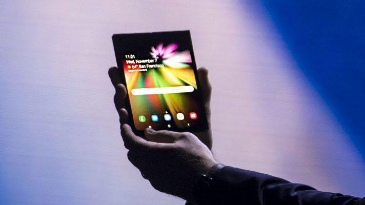 Samsung Inayojikunja