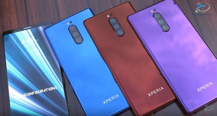 Sony Xperia XZ4, Xperia XZ4 Compact, XA3, XA3 Ultra