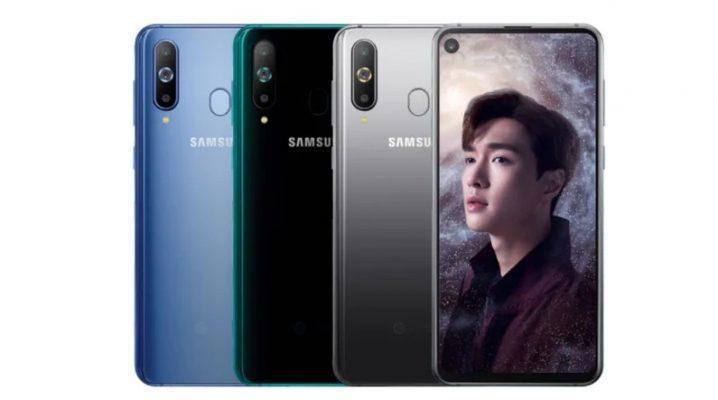 Kampuni ya Samsung Yazindua Simu Mpya ya Galaxy A60
