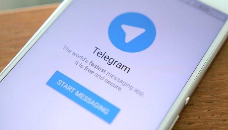 Maujanja ya Kuwezesha Kutumia App ya Telegram Kikamilifu