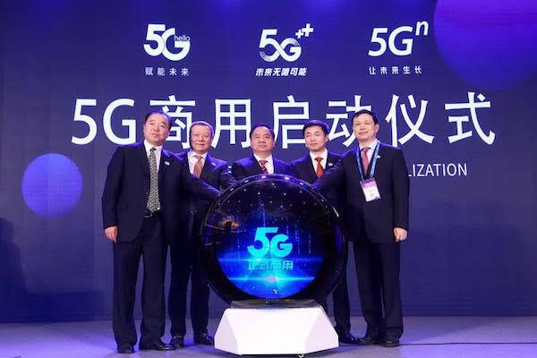 China Yazindua Rasmi Huduma za Mtandao wa 5G