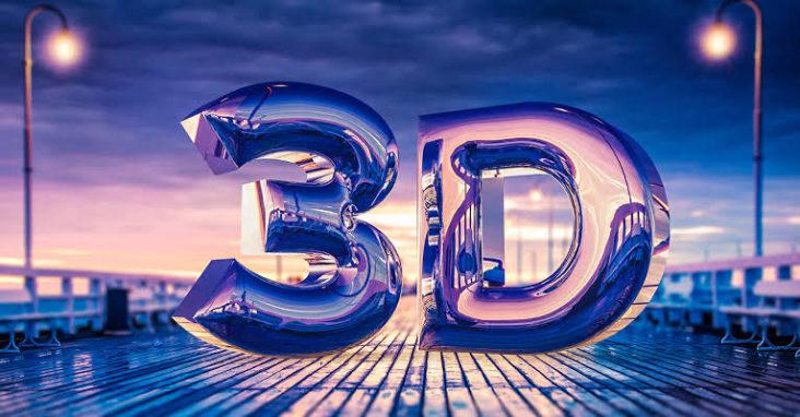 Jifunze Jinsi ya Kutengeneza Picha za 3D (Android)