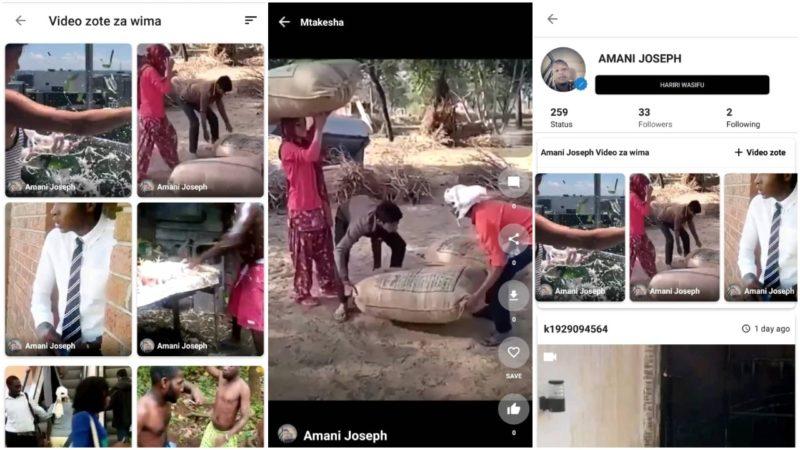 Mabadiliko Toleo Jipya la App ya Cheka Point (Android)