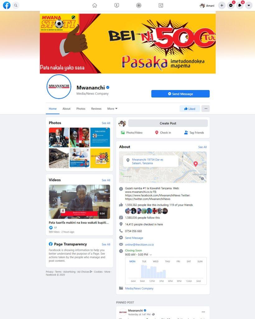 Sasa Jaribu Muonekano Mpya wa Tovuti ya Facebook.com