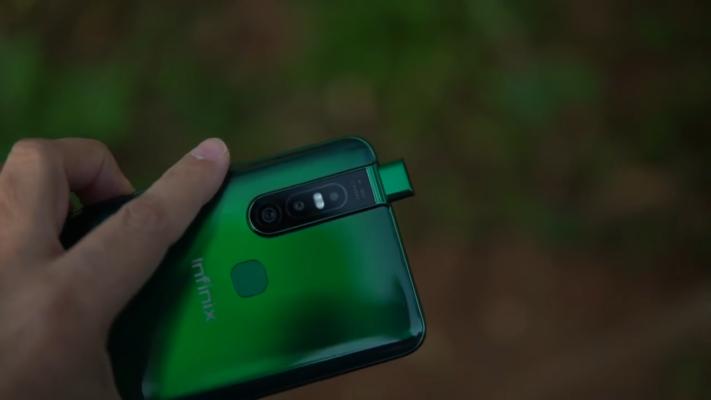 Mambo Usiyoyajua Kuhusu Simu Mpya ya Infinix S5 Pro