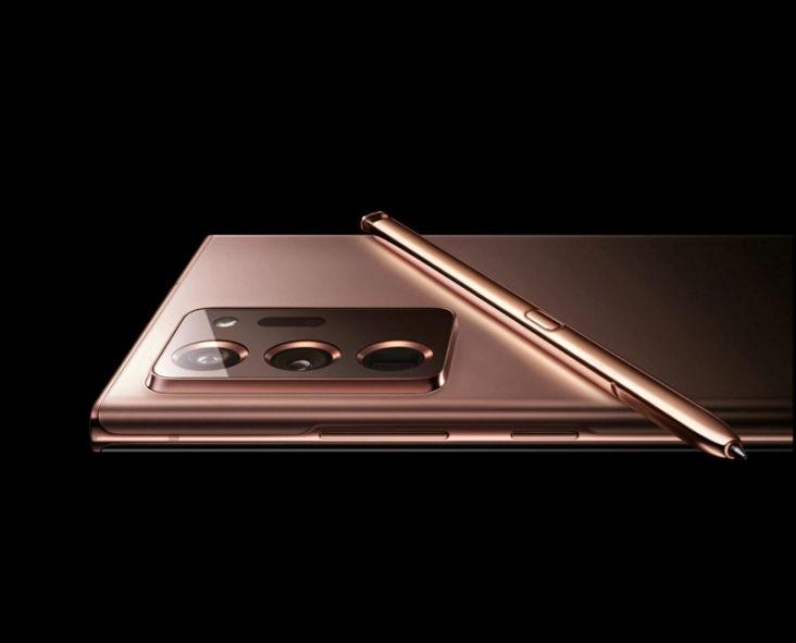 Picha Halisi za Simu Mpya ya Samsung Galaxy Note 20