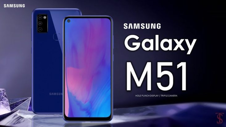 Kampuni ya Samsung Yazindua Simu Mpya ya Galaxy M51