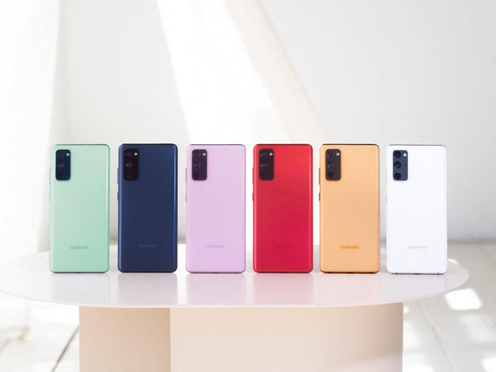 Samsung Yazindua Simu Mpya za Galaxy S20 FE (Fan edition)
