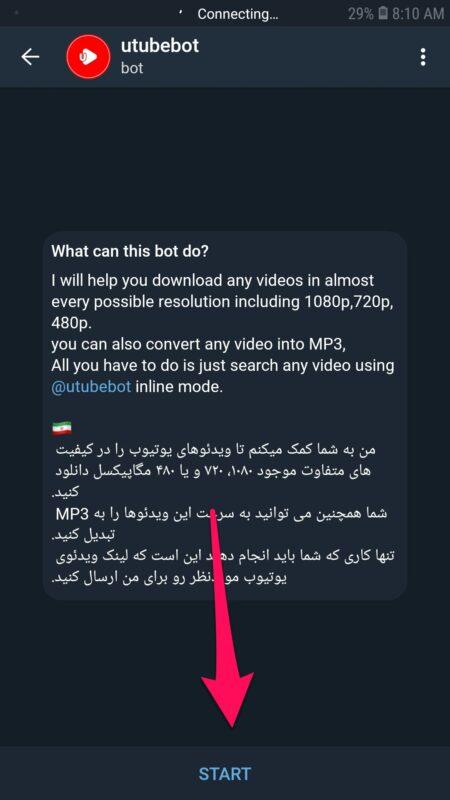 Download Audio na Video za YouTube Kupitia Telegram