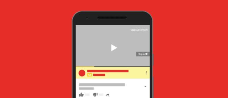 Skip Matangazo ya YouTube Bila Kubofya Sehemu Yoyote